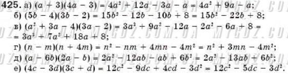 ГДЗ номер 425 до підручника з алгебри Кравчук, Підручна 7 клас
