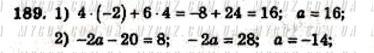 ГДЗ номер 189 до збірника задач і завдань для тематичного оцінювання з алгебри Мерзляк, Полонський 7 клас