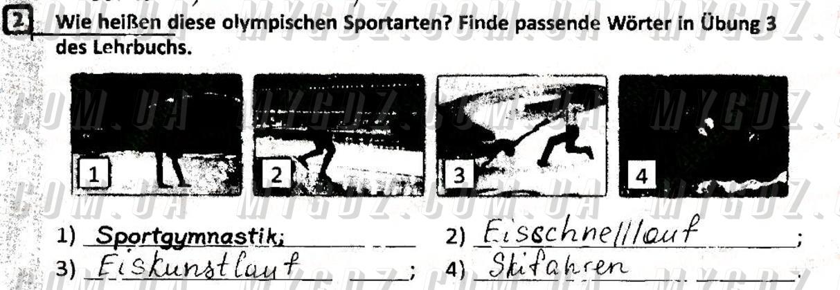 ГДЗ номер 2 до робочого зошита з німецької мови Сотникова, Гоголєва 7 клас