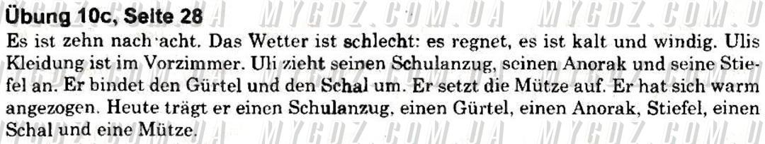 ГДЗ номер 10 до підручника з німецької мови Басай 8 клас