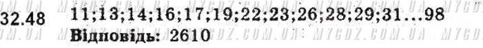 ГДЗ номер 48 до підручника з алгебри Мерзляк, Полонський 9 клас