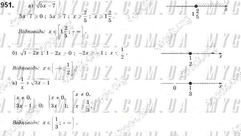 ГДЗ номер 951 до підручника з алгебри Бевз, Бевз 9 клас