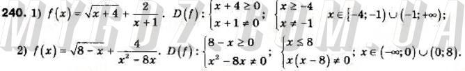 ГДЗ        240      до підручника з алгебри Мерзляк, Полонський 9 клас