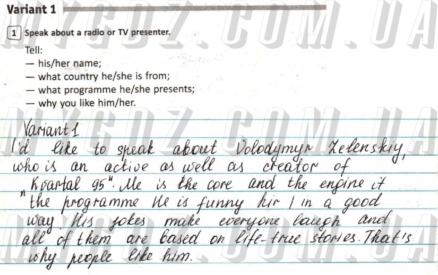 ГДЗ номер 1 до зошита для контролю рівня знань з англійської мови Мясоєдова 9 клас
