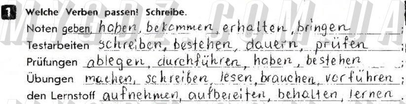 ГДЗ номер 1 до тестового зошита з німецької мови Сотникова, Гоголєва 9 клас