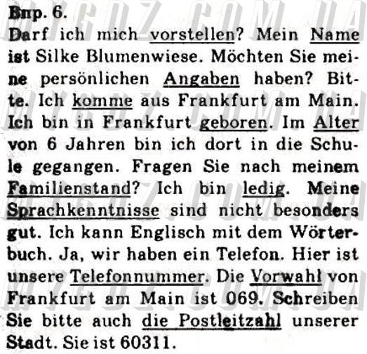 ГДЗ номер 6 до підручника з німецької мови Басай 9 клас