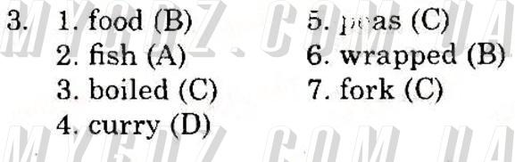ГДЗ номер 3 2013 Мясоєдова 10 клас