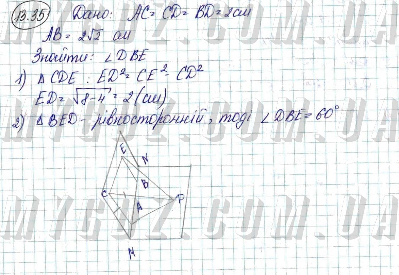 ГДЗ номер 35 2018 Мерзляк, Номіровський 10 клас