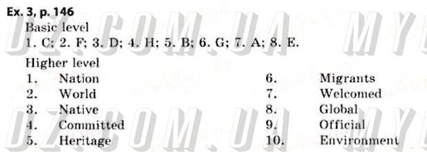 ГДЗ номер 3 2011 Калініна, Самойлюкевич 11 клас
